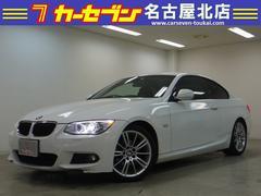 BMW320i MスポPKG 専用18インチアルミ