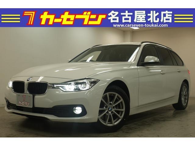 BMW 320iツーリング レーンキープ 電動リアゲート 買取車