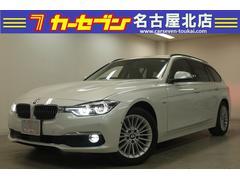 BMWシートヒター・追従クルコン・レーンキーピング・電動リアゲート