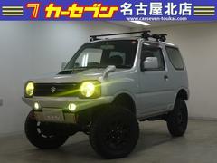 ジムニーXG リフトアップ 社外マフラー キャリア 買取車