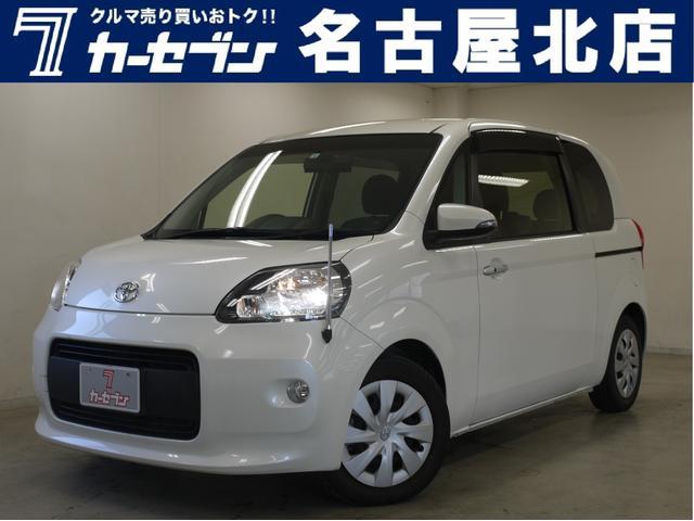 トヨタ G 純正ナビ バックカメラ 地デジ 電動スライドドア ETC