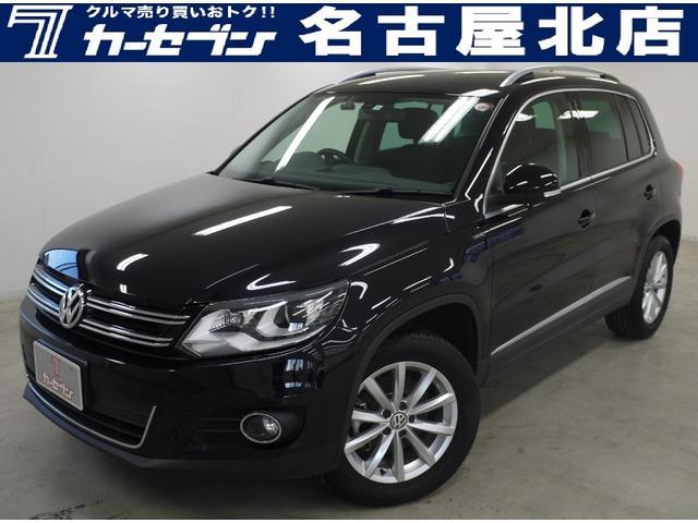 「フォルクスワーゲン」「VW ティグアン」「SUV・クロカン」「愛知県」の中古車