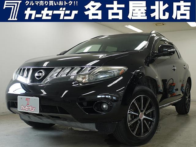 日産 ムラーノ 250XV FOUR サンルーフ/革シート/BOSE