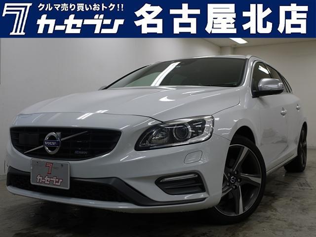 ボルボ V60 T4 Rデザイン セーフティPKG/クルコン/フルセグ