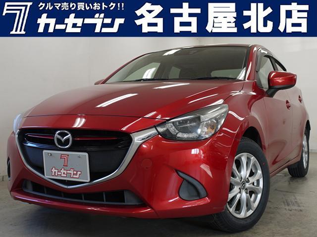 マツダ XD 新品タイヤ/クルコン/衝突軽減/純正ナビ/USB入力端子/Bluetooth/LEDヘッド/ETC/フルセグ/ディーゼル/ターボ/
