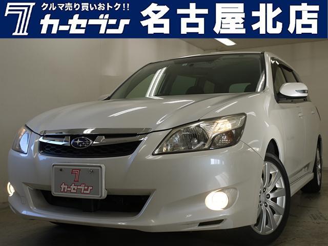 スバル 2.0i-S HIDヘッド/ユーザー買取車/フルセグ/バックカメラ/ナビ/ETC/Bluetooth/7人乗り