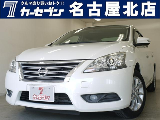 日産 シルフィ G ワンオーナー/ユーザー買取車/禁煙/バックカメラ/フルセグ/Bluetooth