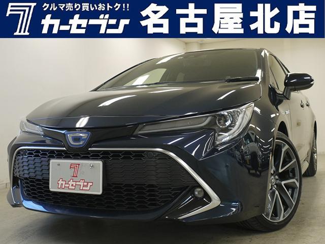 トヨタ カローラスポーツ ハイブリッドG Z ワンオーナー/ユーザー買取車/レーンアシスト/衝突軽減/クルコン/LEDヘッド/Bluetooth/フルセグ/バックカメラ/ETC