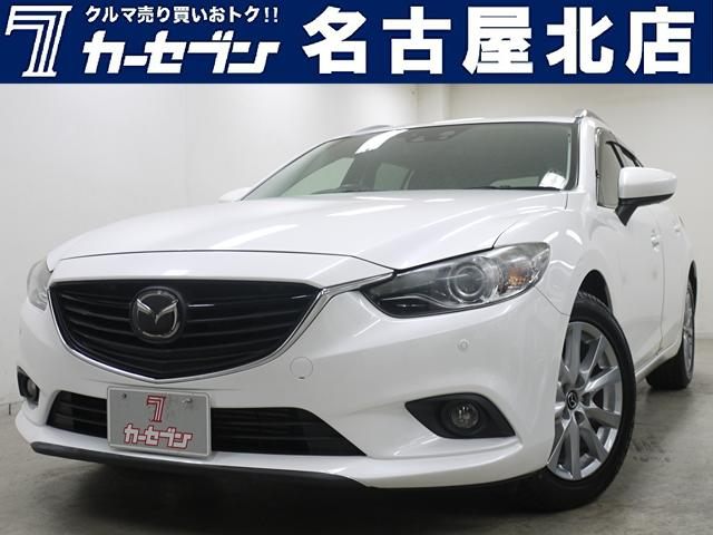 マツダ XD Lパッケージ ディーゼル/ターボ/クルコン/衝突軽減/レーンアシスト/新品タイヤ/Bluetooth/フルセグ/ナビ/革シート/シートヒーター