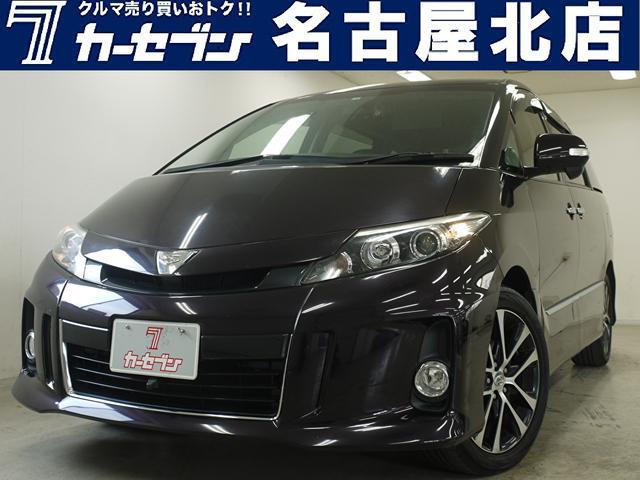 トヨタ アエラス プレミアムエディション ワンオーナー/クルコン/ユーザー買取車/Bluetooth/フルセグ/バックカメラ/フロントカメラ/後席モニター/両側パワースライドドア
