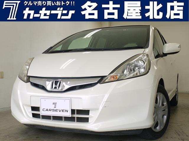 ホンダ 15XH ユーザー買取車/Bluetooth/バックカメラ/ナビ/フルセグ/ワンオーナー/禁煙/クルコン/シートヒーター