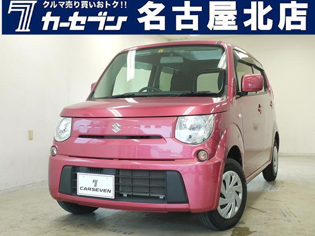 スズキ L ユーザー買取車/TV/Bluetooth/スマートキー