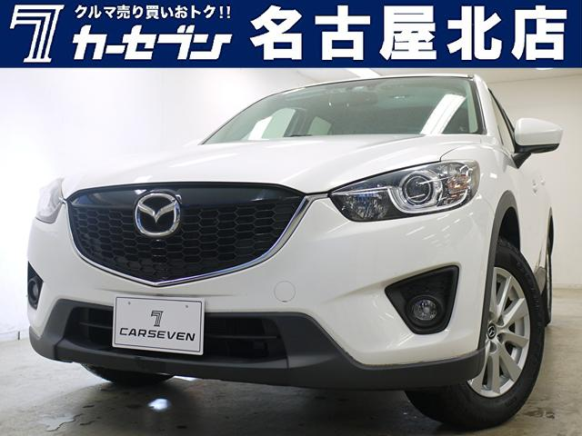 マツダ 20S ユーザー買取車/フルセグ/Bluetooth/バックカメラ/サイドカメラ