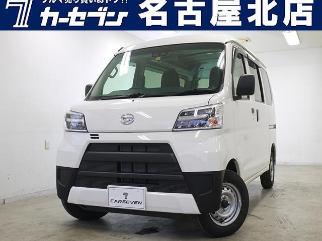 ダイハツ スペシャルSAIII ワンオーナー/ユーザー買取車/LEDヘッドライト/衝突軽減ブレーキ/レーンアシスト