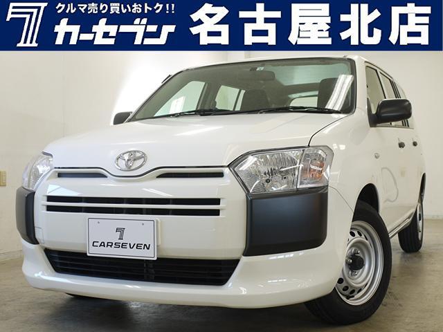 トヨタ UL ユーザー買取車/ワンオーナー/禁煙/ETC/ナビ/TV/Bluetooth