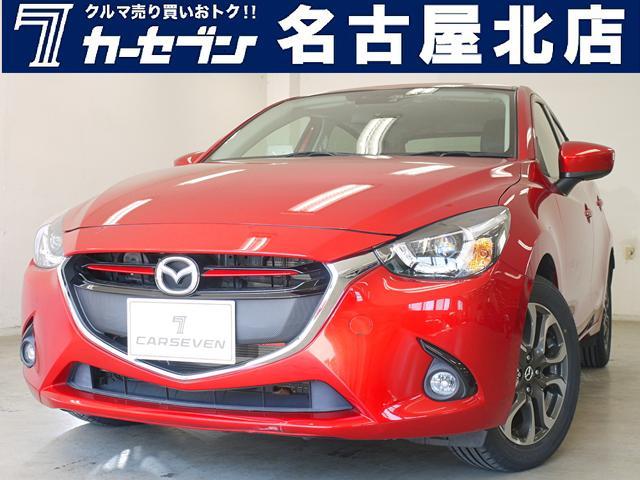 マツダ デミオ XDブラックレザーリミテッド 新品タイヤ/ターボ/ディーゼル/ヘッドアップディスプレイ/Bluetooth/フルセグ/シートヒーター/衝突軽減/クルコン