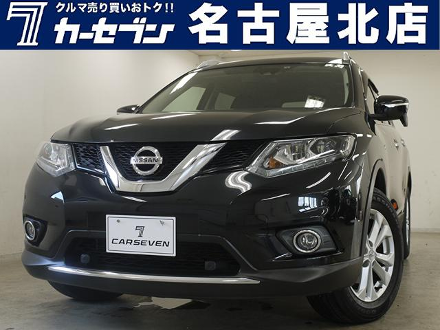 日産 20X エマージェンシーブレーキパッケージ ワンオーナー/ユーザー買取車/LEDヘッド/クリアランスソナー/シートヒーター/4WD/オートライト/Bluetooth/フルセグ
