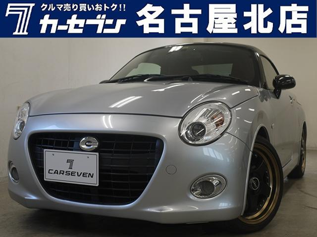 ダイハツ コペン セロ オープンルーフ/5MT車/HKS車高調/社外16インチアルミ/レッドシート/シートヒーター/ターボ