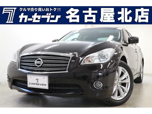 日産 フーガ 250GT タイプP 黒革シート/純正ナビ/TV/バックカメラ/Bluetooth/全席パワーシート/シートヒーター/エアコンコンディショニングシート