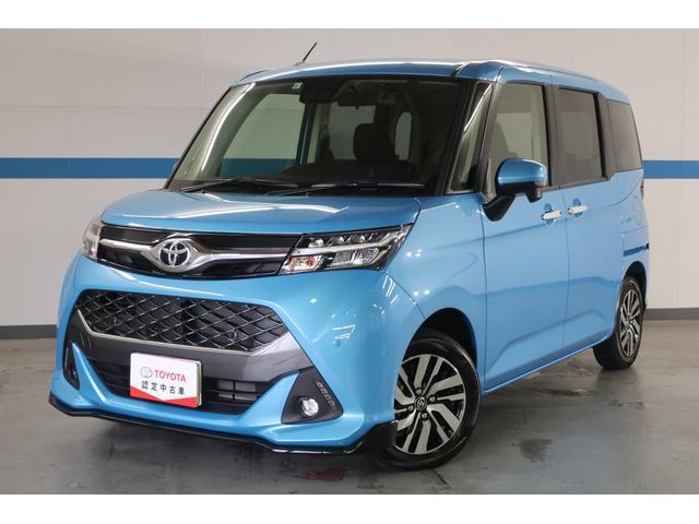 トヨタ タンク カスタムG 試乗車 サポカー LEDヘッドライト クルーズコントロール ICS ワンセグ Bluetooth アルミホイール コーナーセンサー