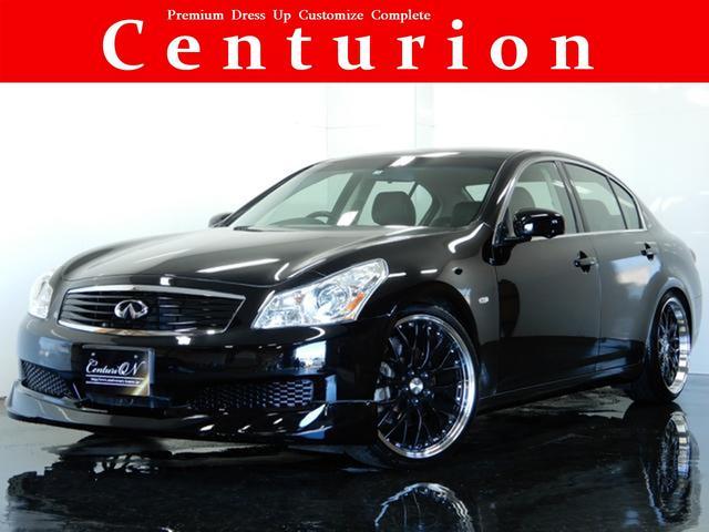 日産 250GT黒内装HDD新品タナベ車高調新品20AW新品エアロ