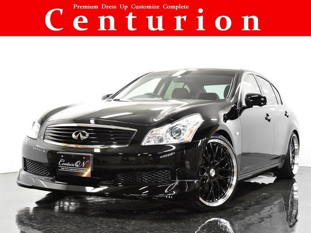日産 250GT黒内装HDD新品車高調新品20AW新品エアロ1オナ