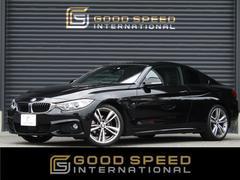 BMW420iクーペ Mスポーツ  アクティブクルコン 1オーナー