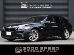 BMW528iツーリング MスポーツPKG 純正HDDナビ 本革