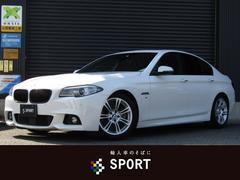 BMW523i Mスポーツ フルセグ純正ナビ ACC サンルーフ