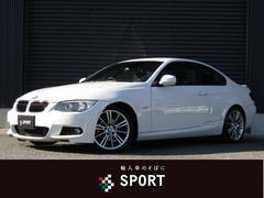 BMW320i Mスポーツパッケージ 純ナビ コンフォートアクセス
