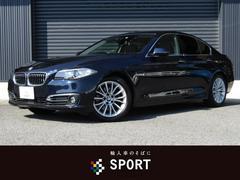 BMW523d ラグジュアリー 1オーナー 純正ナビTV ACC