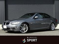 BMW320i Mスポーツパッケージ 純正ナビ ETC HID