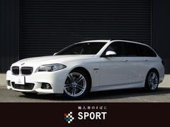 BMW523dツーリング Mスポーツ 純正ナビ ACC サンルーフ