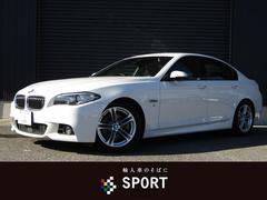 BMW523d Mスポーツ フルセグ純正ナビ 黒革シート ACC