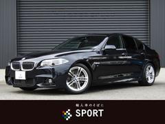 BMW528i Mスポーツ 純正ナビTV 黒革 ACC 衝突軽減