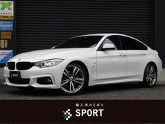 BMW420iグランクーペ Mスポーツ ナビTV ACC 1オーナ