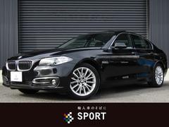 BMW523iラグジュアリー 純正ナビTV サンルーフ 黒革 後期