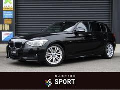 BMW116i Mスポーツ ETC ディスチャージ 純正アルミ