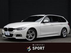 BMW320dツーリング Mスポーツ 1オーナー 純正ナビ ACC