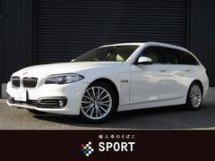BMW523iツーリング ラグジュアリー 純正ナビTV ACC