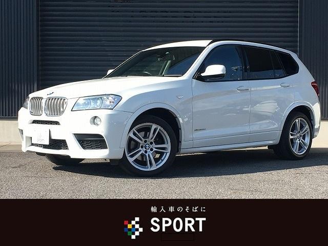 BMW xDrive 20dMスポーツ 純正ナビTV トップビュー