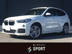 BMW X1xDrive 18d Mスポーツ 純ナビ コンフォートPKG