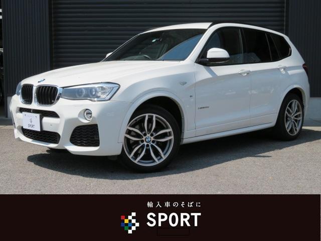 BMW xDrive 20d Mスポーツ 純正HDDナビ トップビュ