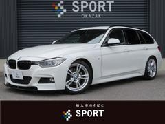 BMW320dツーリング MスポーツPKG 純正ナビ クルコン