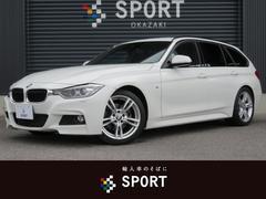 BMW320dツーリングブルーパフォーマンス Mスポーツ 純正ナビ