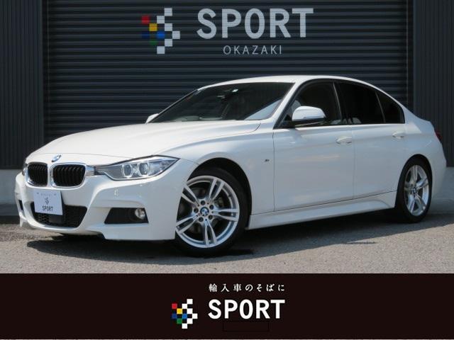 BMW 320i Mスポーツ 1オーナー 純正ナビ ACC Bカメラ