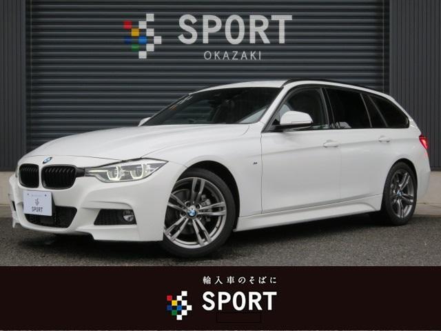 BMW 320dツーリングセレブレーションEDスタイルエッジ ナビ
