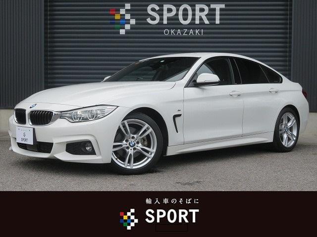 BMW 420iグランクーペ Mスポーツ アクティブクルーズ ナビ