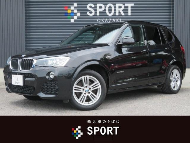 BMW xDrive 20d Mスポーツ 純正ナビ Bカメ クルコン