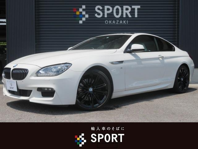 BMW 640iクーペ Mスポーツエディション サンルーフ ACC